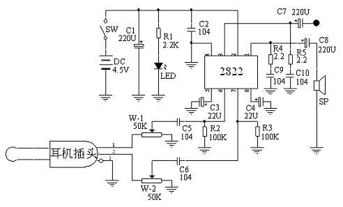 原理图如下: 2822功放电路在市场上应用非常的广泛,大多小型的多